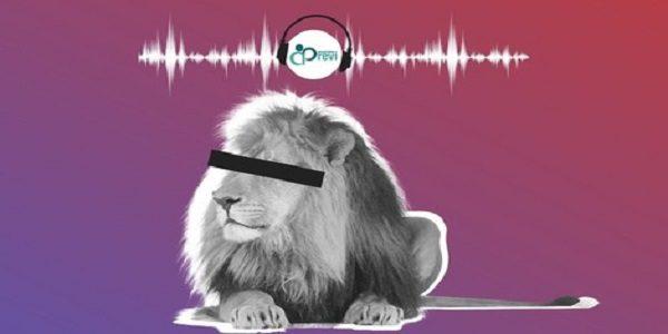 Podcast mostra como PL da reforma tributária favorece mercado e milionários e ameaça fundos como a Previ