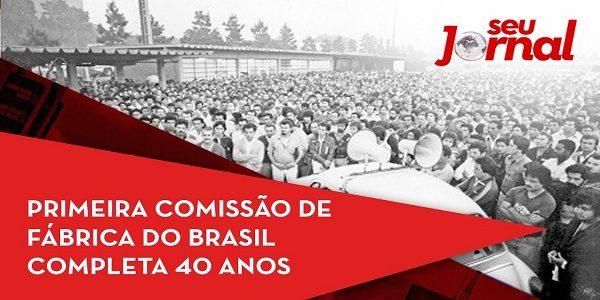 Primeira Comissão de Fábrica do Brasil completa 40 anos